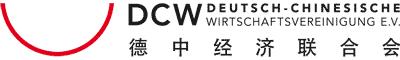 Deutsch-Chinesische Wirtschaftsvereinigung e.V.